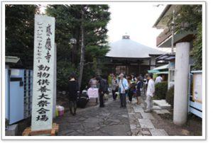 2013_9_29_08